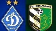 Динамо-2 – Полтава.