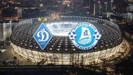 Динамо и Днепр