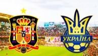 Испания – Украина.