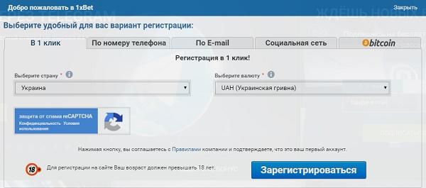 Номера телефонов для регистрации на сайтах