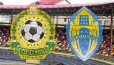 Нива - Тернополь